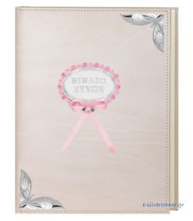 Silver Christening Wish Book - Pink