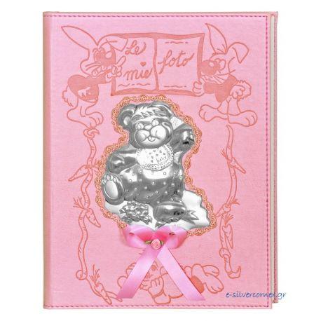 Άλμπουμ Δερμάτινο Ροζ με Ασημένιο Αρκουδάκι