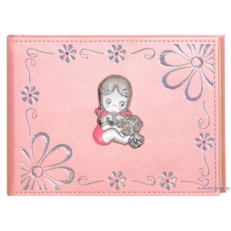 """Άλμπουμ Δερμάτινο Ροζ """"Μαργαρίτες - Κοριτσάκι"""""""