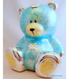 Κουμπαράς Κεραμικός Αρκουδάκι Σιέλ