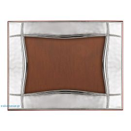 Panoramic sterling silver photo frame - Modern style