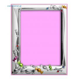 Swarovski Candies Silver Picture Frame in Pink