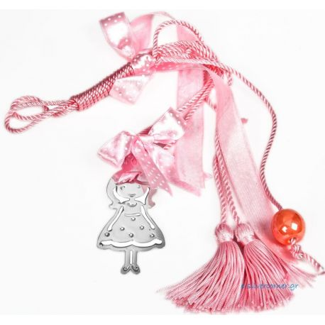Princess Baby Girl's Charm