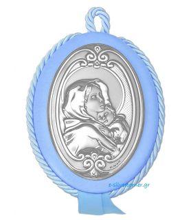 Solid Silver Baby Boy's Icon