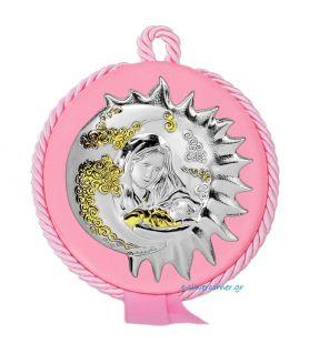 """Παιδική Εικόνα """" Ήλιος - Φεγγάρι Μεγάλη Ροζ"""