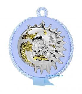 """Παιδική Εικόνα """" Ήλιος - Φεγγάρι Μεγάλη Σιέλ"""