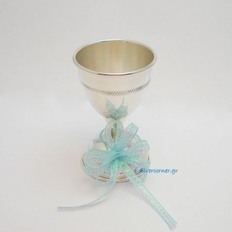 Sterling Silver Egg Cup for the Newborn