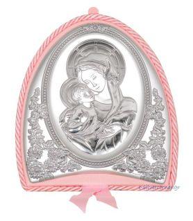Εικόνα Παιδική Ασημένια Μεγάλη Ροζ
