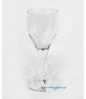 Ποτήρι Κρασιού για Γάμο RCR TOSCANA