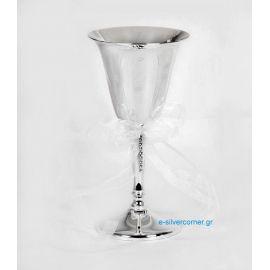 Ποτήρι Κρασιού για Γάμο KYLIX