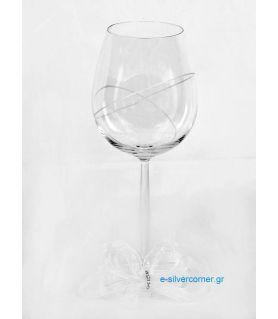 Ποτήρι Κρασιού για Γάμο SP LILLY
