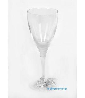 Crystal Wine Glass 184