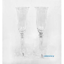 Ποτήρια Σαμπάνιας 169 (Σετ 2 τμχ)