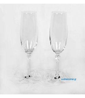 Champagne Glasses BOHEMIAN LOVE